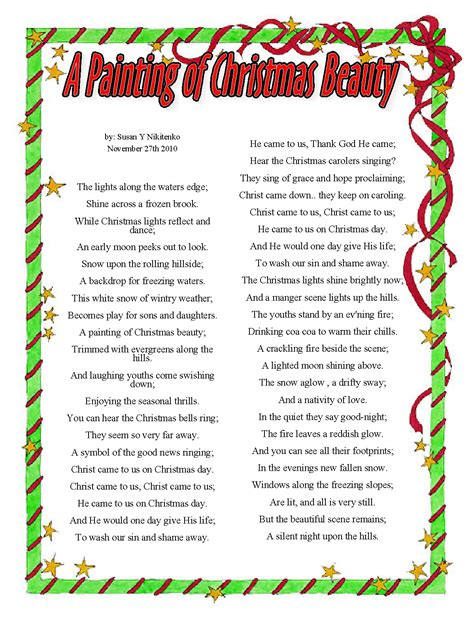 printable christmasreligious scenes to add your own poems to and print christian images in my treasure box poem poster
