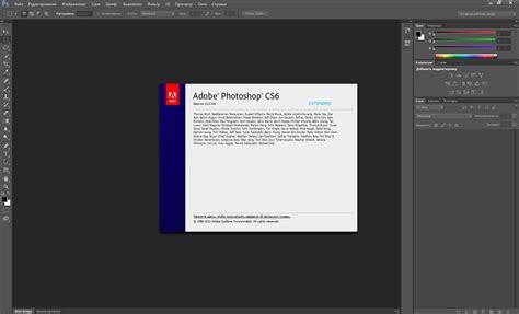 adobe premiere cs6 key crack full 32bit 64bit adobe photoshop cs6 extended crack 32 bit myriaconseil com