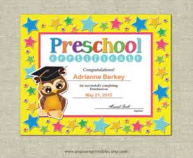 preschool graduation certificate template graduation certificate template 9 premium and free