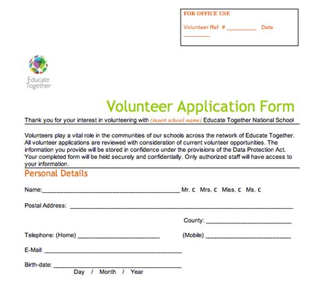 volunteer application template volunteer application form educate together