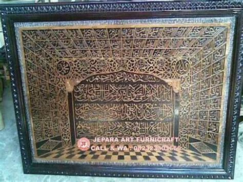 Kaligrafi Asmaul Husna Jati 1 terbaru jual kaligrafi jati ayat kursi asmau husna