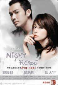 film china rose evening of roses 2009 ruby lin wallace chung china