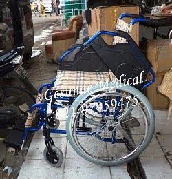 Jual Kursi Roda Lipat Jakarta kursi roda lipat alumunium fs 208lap toko medis jual