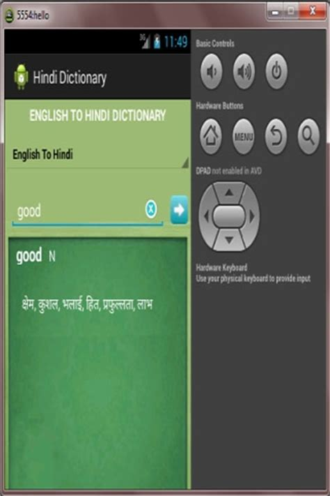 tagalog english dictionary free download full version eng to hindi dictionary for android