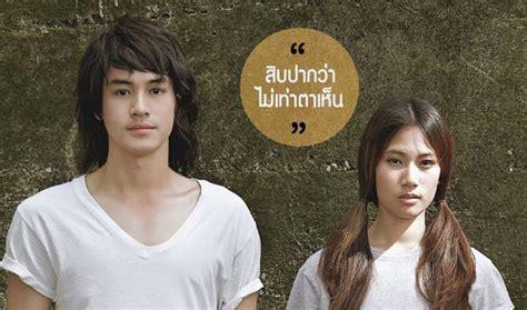 film thailand menyedihkan 16 film thailand romantis terbaik yang tidak pasaran