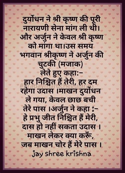 krishna biography in hindi language pinterest the world s catalogue of ideas