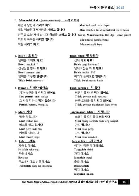 Belajar bahasa korea part 1