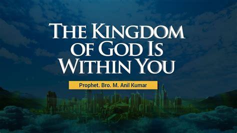 the kingdom of this bro anil kumar full sermon the kingdom of god within you youtube