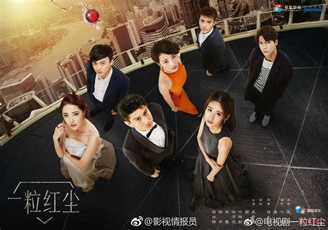 dramacool ruler master of the mask rush to the dead summer eng sub 2017 chinese drama