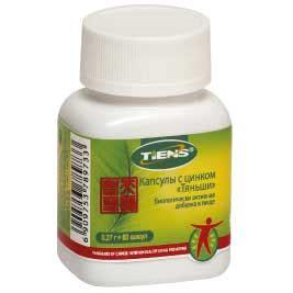 Vitamin Tiens Zinc Capsule capsules with zinc tiens