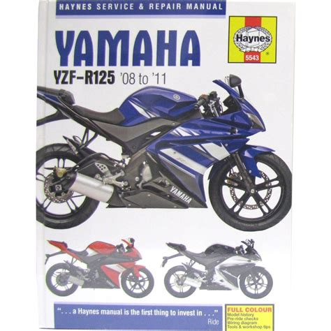 yamaha yzf 125 2008 wiring diagrams wiring diagram schemes
