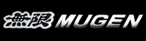 Emblem Besi Logo Mugen Power Gold Or Silver 無限 accord tourer parts equipment