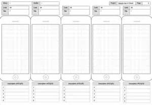 app storyboard template startup templates