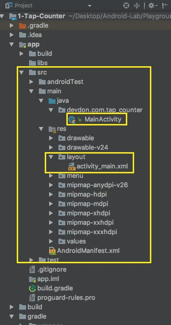 xml layout ios kotlin 開發第 1 天 tap counter button textview 陳董 don