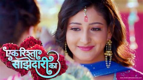 mhare hiwda ki jhankar ek rishta sajhedari ka sony tv