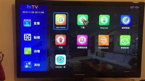 htv apk htv3 htv2 install other apps direct on h tv htv hometv tvpad phoneunlock