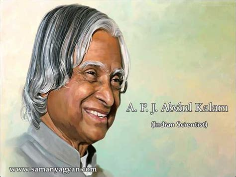 biography in hindi apj kalam अब द ल कल म क ज वन पर चय biography of abdul kalam in hindi