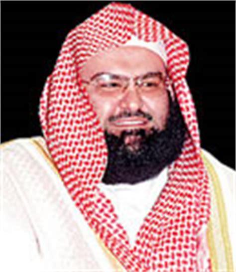 download mp3 al quran abdul rahman sudais online holy quran recitation listen and download qu ran