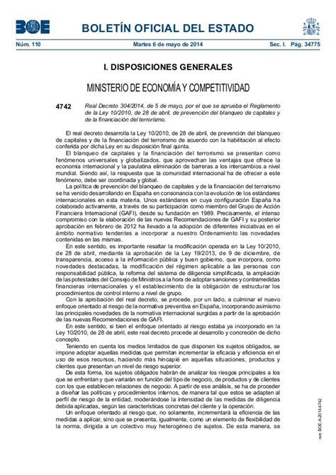 real decreto 551 2006 de 5 de mayo por el que se regulan las real decreto 3042014 de 5 de mayo por el que se aprueba