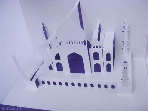 Taj Mahal Pop Up Card Template by Origamic Architecture Tajmahal Kirigami Pop Up Card