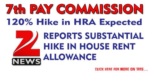 latest zee news 7 pay commission defence 7th pay commission committee on allowances to increase