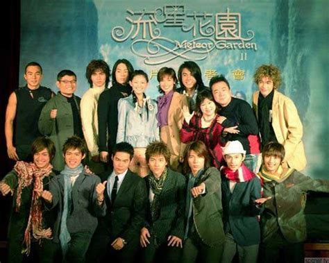 Meteor Garden 2 by Meteor Garden Ii Gallery Taiwanese Tv Series Spcnet Tv
