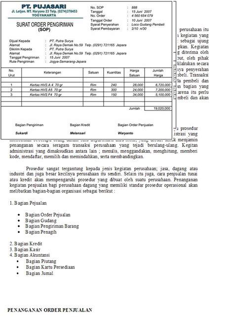 makalah layout gudang gudang makalah artikel skripsi tesis disertasi jurnal