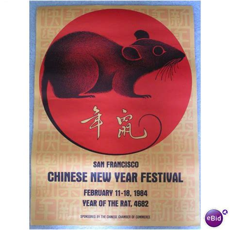 1984 year of the rat chinese new year poster on ebid