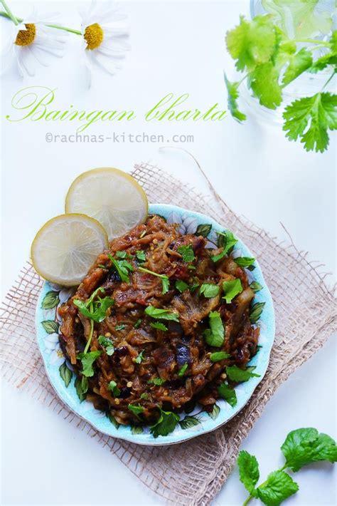 baigan bharta recipe how to make baigan bharta how to make baingan bharta baingan bharta recipe