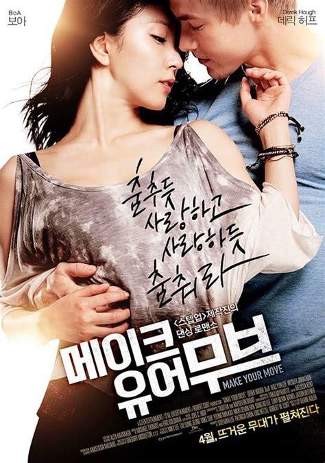 film kolosal korea 2014 boa s movie make your move confirmed for april 17th