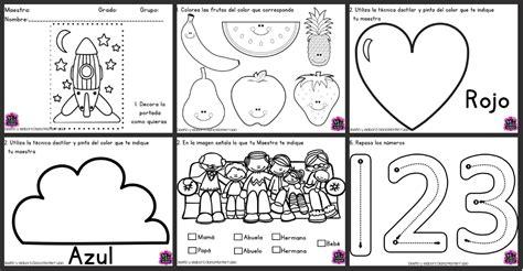 imagenes educativas preescolar fichas examen dificultad baja infantil y preescolar