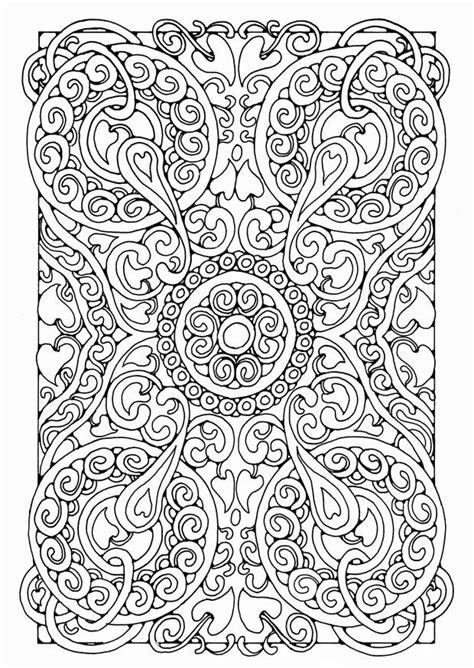 rectangle mandala coloring pages coloriage mandala5a img 21901