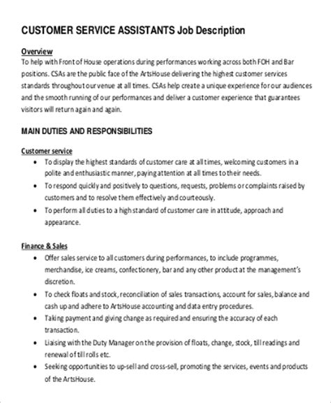 be the best assistant a customer service approach books data entry description functional resume for an