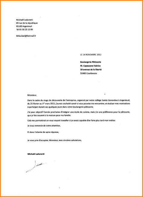 Lettre De Motivation De Apprentissage 5 Lettre De Motivation Apprentissage Vente Exemple Lettres