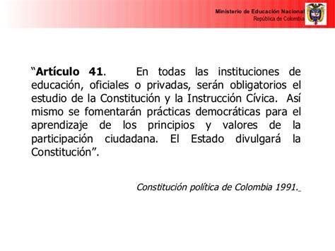 articulo 43 de la constitucion politica de colombia competencias ciudadanas