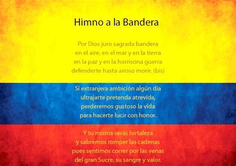 Himno Juramento A La Bandera Del Ecuador L Minas Escolares | himno a la bandera del ecuador bandera de ecuador