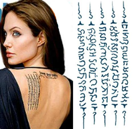 angelina jolie tattoo designs 12 amazing celebrity tattoos and their unpredictable