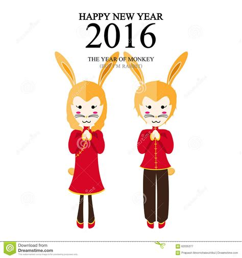 new year 2016 wood rabbit happy new year 2016 with in costume