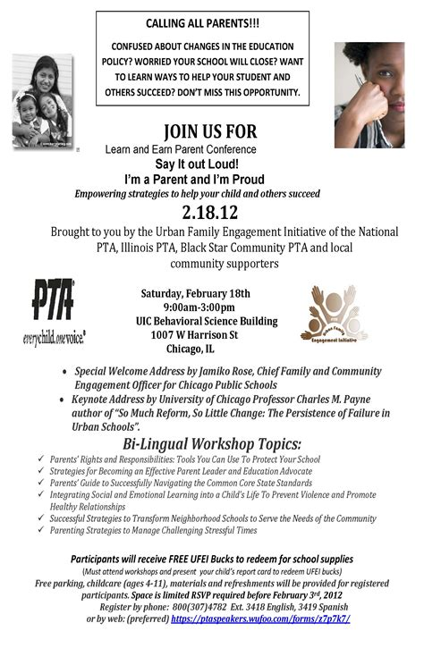 parent conference flyer template 2012 learn and earn parent conference shorty your chicago south side resource