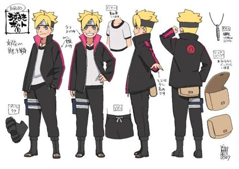 boruto film ita completo boruto naruto the movie revelado trailer completo y