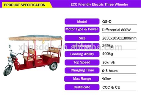 2014 electric rickshaw run on battery powered auto