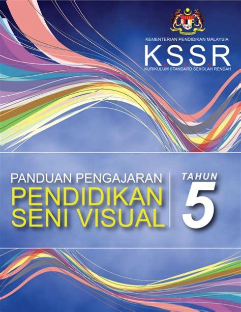 Panduan Pengajaran Seni Dalam Islam buku panduan pengajaran psv tahun 5