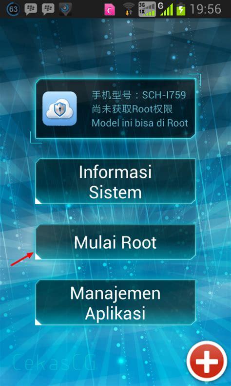 Kabel Data Samsung Sch W139 cara root samsung galaxy infinite sch i759 dipo droid