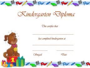kindergarten certificate template free printable kindergarten graduation certificate