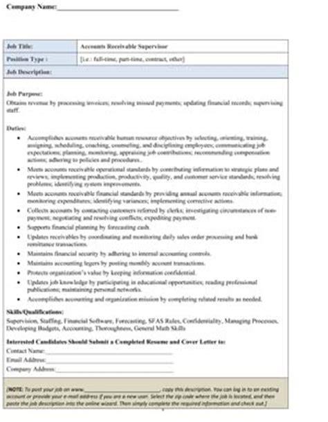 sle accounts receivable payable clerk description