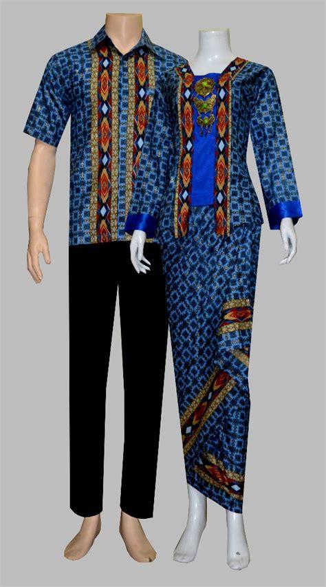 S2645 Sarimbit Batik Blus Rok jual batik batik sarimbit kebaya rok blus pasangan