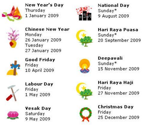 new year 2017 singapore holidays singapore 2014 printer friendly sgcgo