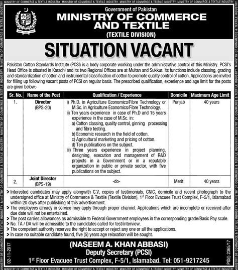 merchandiser home textile jobs in karachi on 20 november punjab ministry of commerce and textile jobs jang