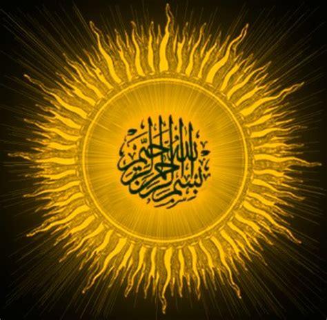 era musulmana era musulman barack obama daniel pipes www psiquismo