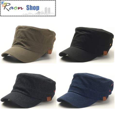 Shiny Hats Army Basic style hats for www pixshark images galleries with a bite